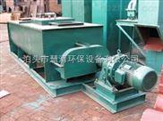 双轴粉尘加湿机分为三大系列:卧式粉尘加湿机