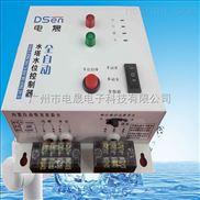 缺水保护专用水泵水位控制器