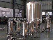 不锈钢活性炭过滤器