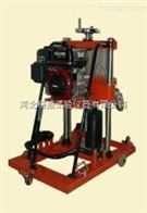 石家莊QYZ-300雙導柱汽油鉆孔取芯機