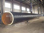 地埋管道保温材料价格 聚氨酯管中管保温管道价格