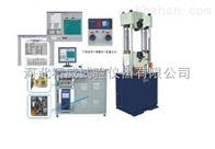 石家莊WAW微機控制電液伺服萬能材料試驗機