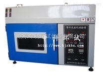 北京ZN-T台式紫外光耐氣候試驗箱價格
