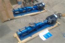 G系列卧式螺杆泵浓浆泵|单螺杆泵