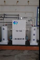 淮安二氧化氯发生器应用范围