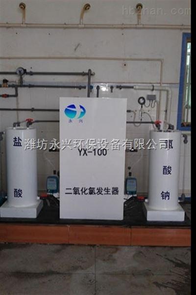 宿迁二氧化氯发生器应用范围
