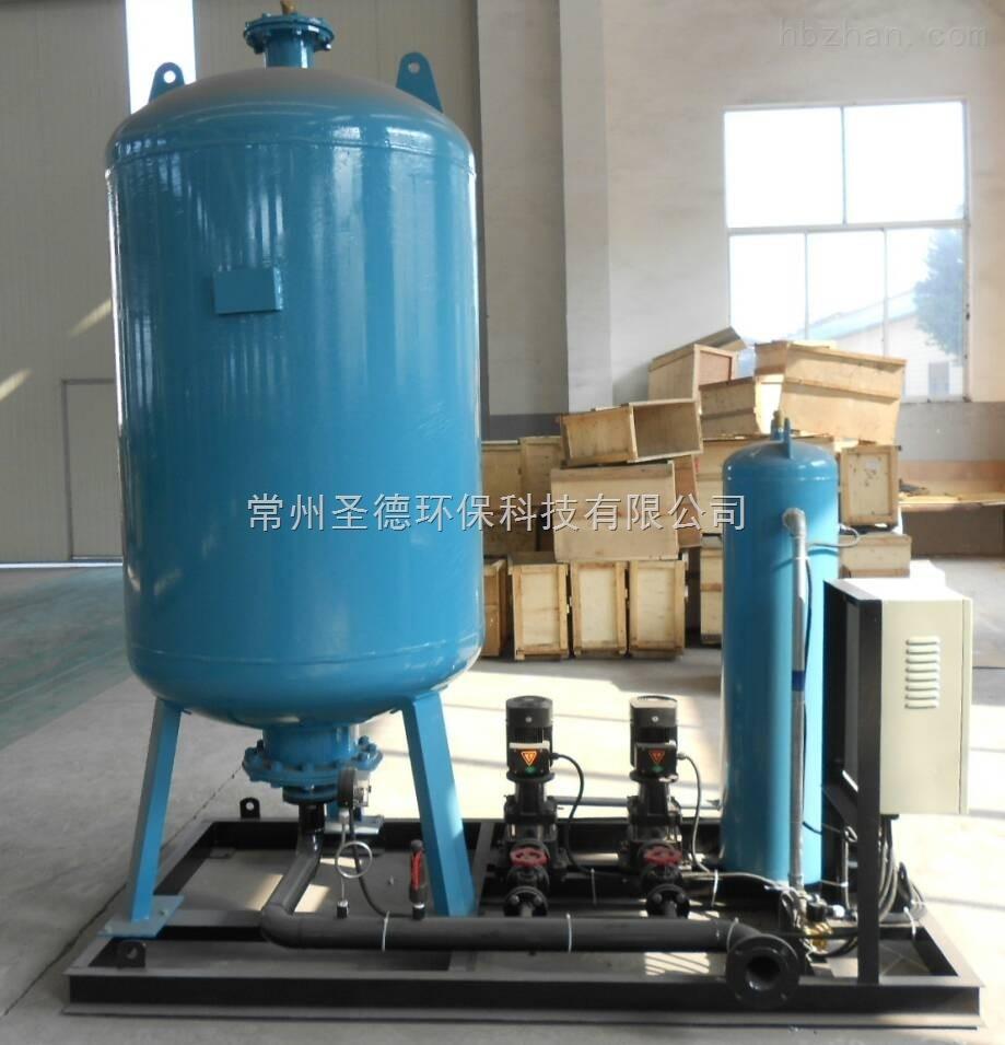 新型定壓補水排氣裝置