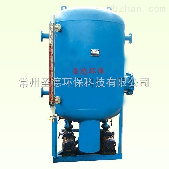 冷凝水回收器廠家