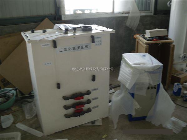 青岛二氧化氯发生器加药装置生产厂家