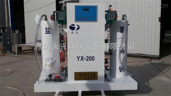 威海二氧化氯发生器加药装置的使用方法