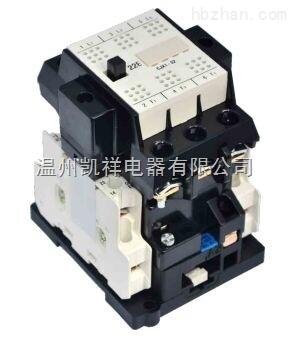 接触器 cjx1-11022
