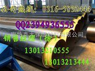 成品聚氨酯保温管zui新报价,九台市供暖防腐埋地管预制厂家