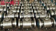 Q41Y-16P不锈钢 上海 锻钢球阀Q41F-16C/25/40P