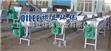 自來水廠污泥輸送機設備