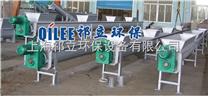 自来水厂螺旋输送机