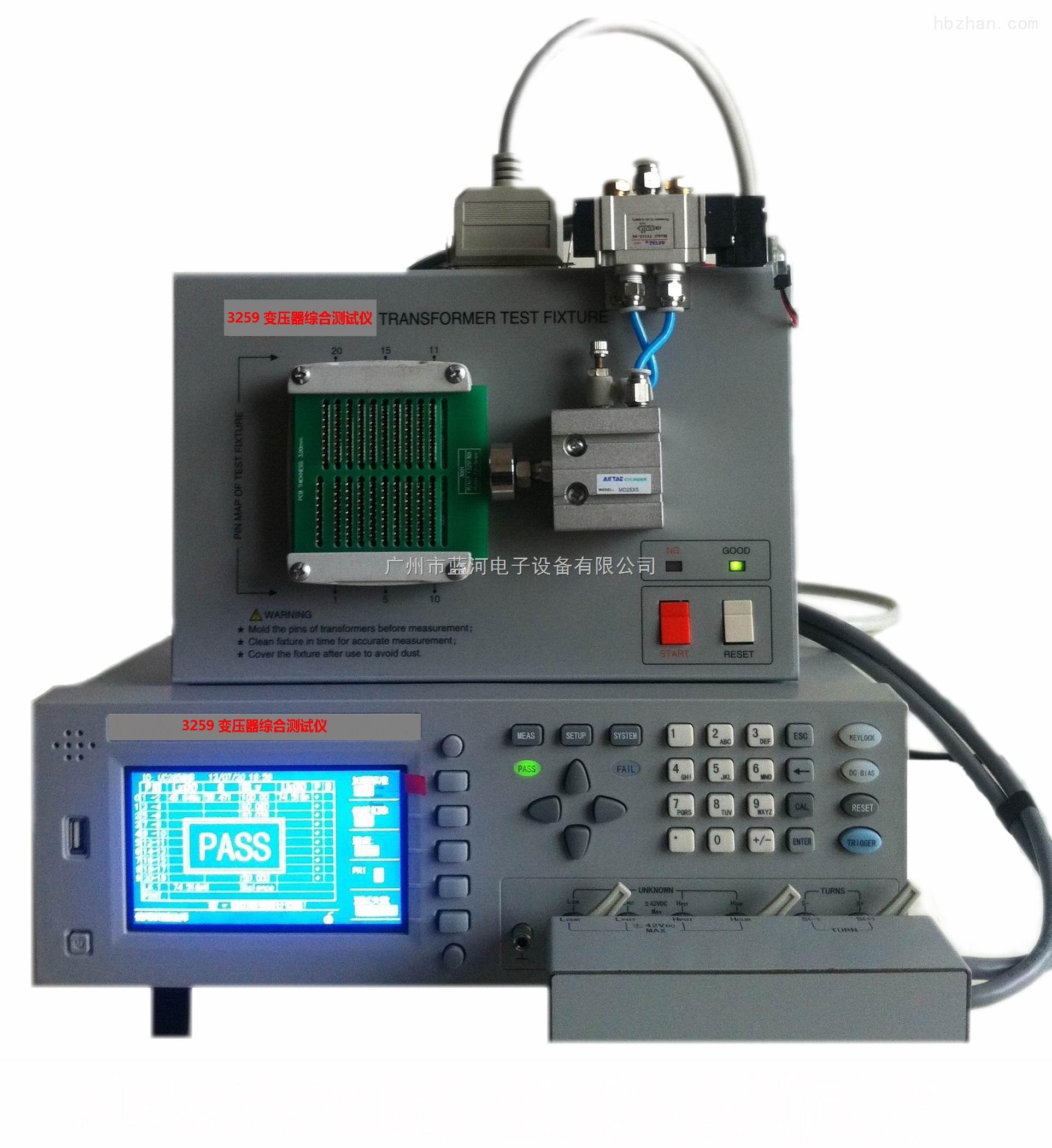 高频变压器参数测试仪独立电桥