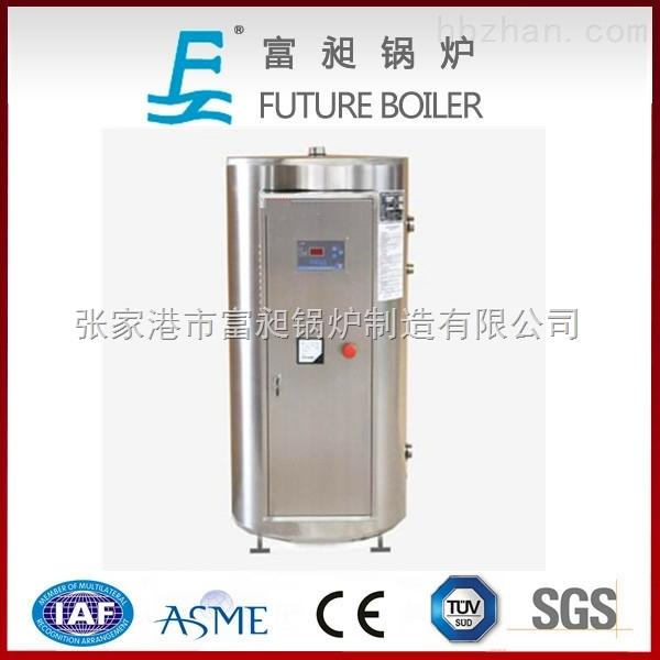 小型电热水蒸汽锅炉