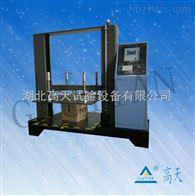 GT-KY专业堆码试验机