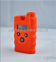氫氣泄露檢測儀 手持