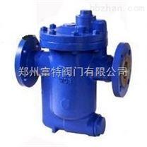 SER25鍾形浮子式蒸汽疏水閥富特推薦