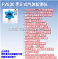 PV801-HCL 固定式氯化氢气体检测仪