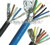 訂做 IA-DJYVP3鋁塑帶屏蔽本安計算機電纜