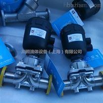 不鏽鋼氣動無滯留隔膜閥