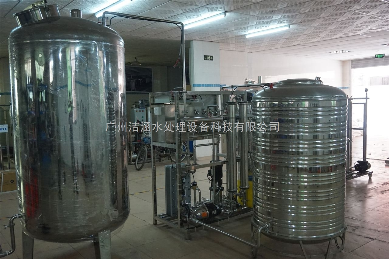EDI超纯水工艺,广州EDI设备