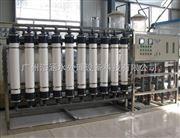 JH—矿泉水制取广州水处理设备厂家—洁涵水处理矿泉水制取系统