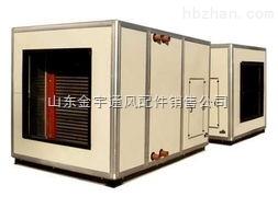 唐山/保定/张家口/承德/石家庄ZKW-X组合式空调机组