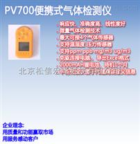 PV701-C7H8 便攜式甲苯氣體檢測儀