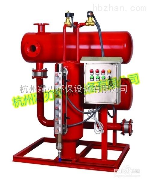 疏水自动加压器也叫冷凝水回收设备是暖通设备