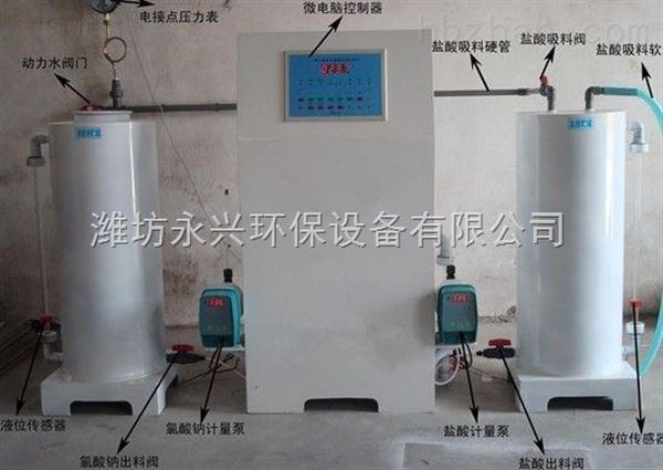 安徽二氧化氯发生器生产厂家供应商