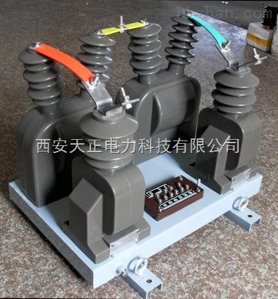 jlsz-6-6kv干式高压计量箱组合互感器jlsz-6-西安