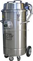 AKS280 WD AIR EX 2V化工厂用防爆吸尘器