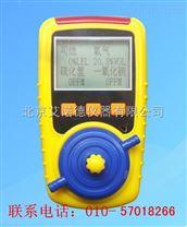 北京艾諾德五合一氣體檢測儀