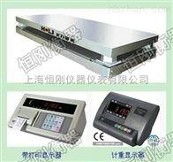 上海耀华1000kg缓冲小地磅零售