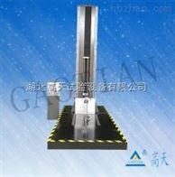 GT-LDL-100厂家直销   零跌落试验机