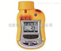 PGM-1860華瑞甲硫醇氣體檢測儀北京科力恒總代理現貨銷售中