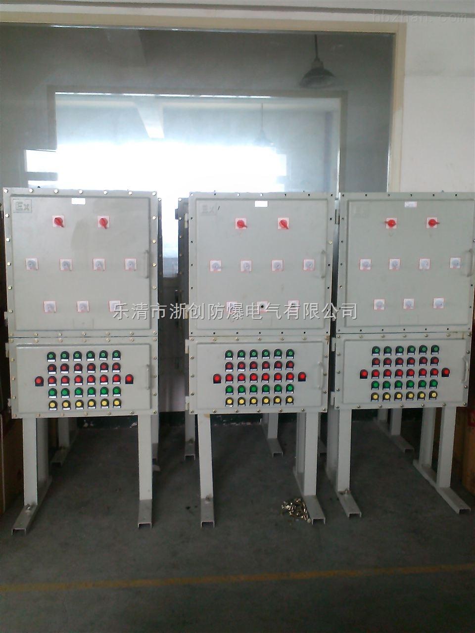 锅炉房防爆控制箱,防爆动力配电箱