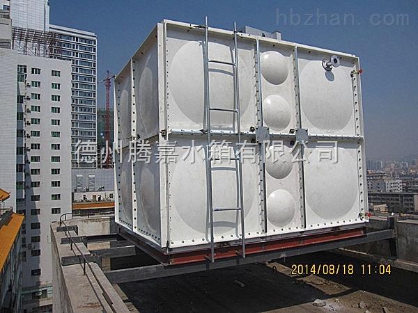定制 洗浴中心用的玻璃钢热水箱_买水箱首选腾嘉水箱厂