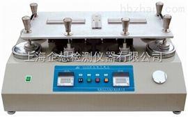 QX布料耐磨试验机