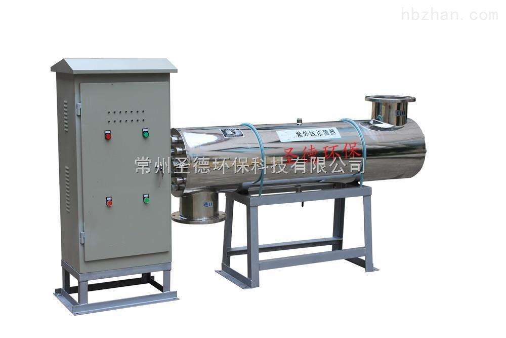南京紫外線殺菌器廠家