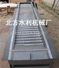 齿耙式格栅除污机、污水清污机