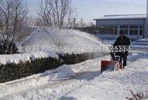 多功能步道掃雪機