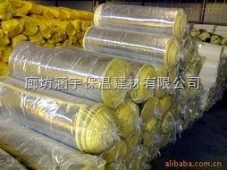 贴铝箔防火玻璃棉卷毡//玻璃棉毡生产厂家