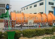 煤泥烘干机设备豫鼎机械款型优价