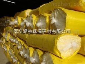 A级防火玻璃棉卷毡价格//高密度玻璃棉毡价格