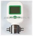 電池供電MF5706-10微小數顯氣體流量計