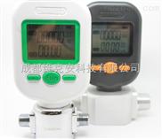 MF5706數顯微小壓縮空氣流量計